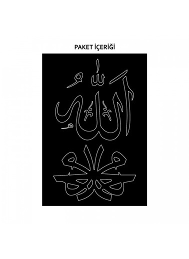 Artikel Allah Araç Sticker 21x29 cm Araba Sticker, Oto Sticker, Araç Aksesuarı Renkli